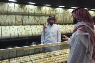 بالصور.. حملات مفاجئة لعمل الرياض تحرر 185 مخالفة وتنذر 43 منشأة - المواطن