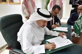 مركز الملك سلمان للإغاثة يوقع 4 اتفاقيات مشتركة لتقديم المساعدات الإنسانية لليمن - المواطن
