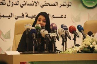 """وزيرة إماراتية لـ""""المواطن"""": لا ننظر إلى المزاعم الباطلة بحق دول التحالف - المواطن"""