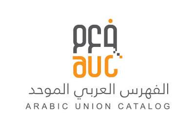 مركز الفهرس العربي الموحد.. منصة الخدمات المعرفية العربية