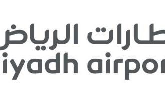 مطارات الرياض تعلن توفر وظائف شاغرة للجنسين بعدة مجالات - المواطن