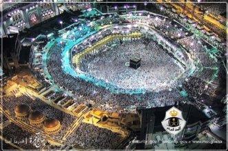 رسالة توعوية من الأمن العام لتخفيف الزحام بالمسجد الحرام - المواطن