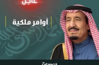 بأمر الملك.. إنشاء هيئة ملكية لمدينة مكة المكرمة والمشاعر المقدسة - المواطن