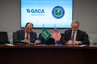 اتفاقية لتأهيل وتدريب وبناء القدرات في مختلف قطاعات الطيران بالمملكة - المواطن