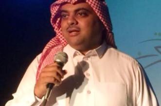 دورات موسيقية تنظمها الهيئة العامة للثقافة بفنون الأحساء - المواطن