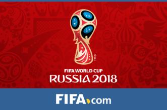 نصف نهائي كاس العالم 2018 .. مباريات نارية ومتعة لن تنتهي! - المواطن