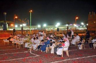 مسؤولو أحد رفيدة أفسدوا فرحة العيد على الأهالي - المواطن