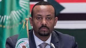 اعتقال مسؤول أمني في حادثة محاولة اغتيال رئيس وزراء إثيوبيا - المواطن