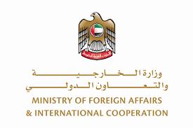 الإمارات ترد على العدل الدولية بشأن قطر: مناورات لا جدوى منها - المواطن