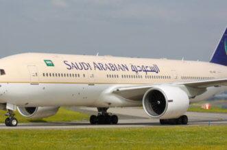 الخطوط السعودية تستعد لإطلاق جسر جوي يقل الحجاج في مرحلة العودة - المواطن