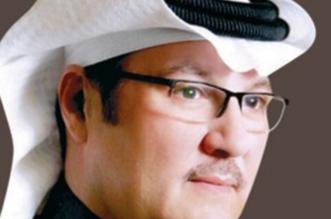 السفير أسامة نقلي يقدم أوراق اعتماده للرئيس السيسي - المواطن