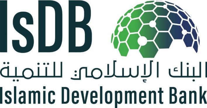 4 وظائف إدارية شاغرة في البنك الإسلامي للتنمية