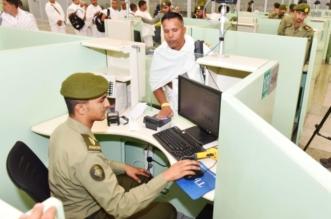 الجوازات تستقبل وتودع أكثر من 4.5 مليون معتمر عبر منافذ المملكة في 5 أشهر - المواطن
