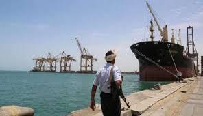 وفاة خمسة من موظفي ميناء الحديدة بسبب انتهاكات الحوثيين  - المواطن