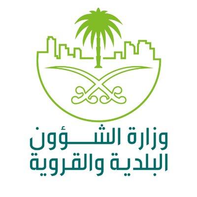 الشؤون البلدية تعلن تعديل أنظمة البناء.. تعرف على الشروط والتفاصيل