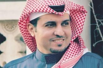 شاركتهم جمريهم من محبة.. زبن بن عمير يتغنى بعفوية ولي العهد بـ4 أبيات - المواطن