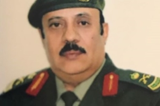 اللواء الزهراني نائباً لمدير عام الجوازات - المواطن