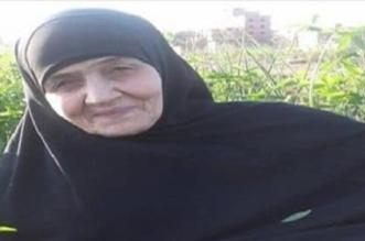 دسوا لها المخدرات وتبرعوا لها بالعمرة.. سبعينية تعود إلى القاهرة بعد براءتها في المملكة - المواطن