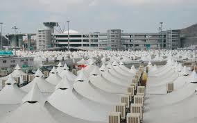 بسعة 600 سرير .. تجهيز 4 مستشفيات في مشعر عرفات - المواطن