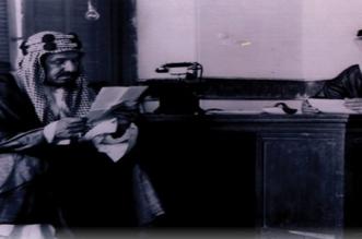 صورة نادرة للملك المؤسس في قصر شبرا بالطائف - المواطن
