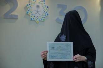 لأول مرة في تاريخها.. وزارة العدل تمنح 12 امرأة رخصة التوثيق - المواطن