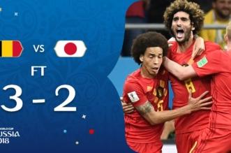بلجيكا ضد اليابان .. الشاذلي يمنح الشياطين الحمر فوزًا قاتلًا - المواطن