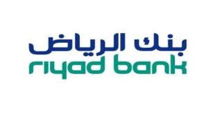 10 وظائف للرجال والنساء لدى بنك الرياض عبر طاقات