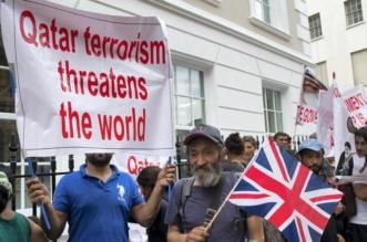 تميم مرفوض في بريطانيا.. تظاهرات تفضح دعم قطر للإرهاب - المواطن