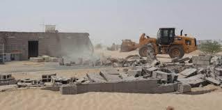 نزاهة تزيل تعديات على أراضٍ حكومية بمنطقة الرياض - المواطن