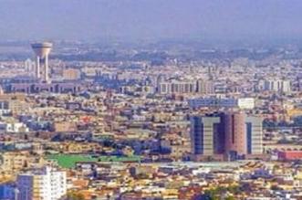 17 فرصة استثمارية في بلدية محافظة تيماء - المواطن