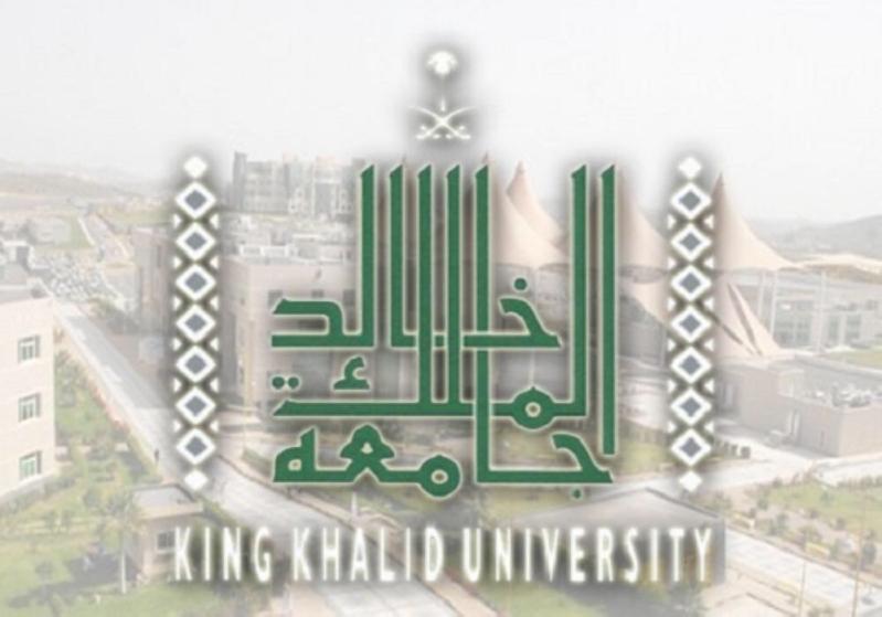 #وظائف شاغرة للجنسين بجامعة الملك خالد
