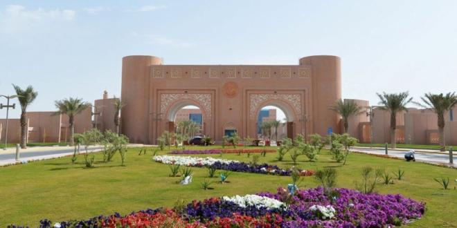 وظائف للجنسين بـ جامعة الملك فيصل   صحيفة المواطن الإلكترونية