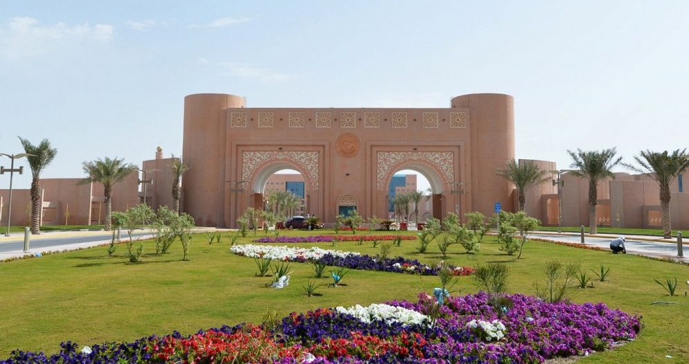 روابط هامة لـ البلاك بورد في جامعة الملك فيصل
