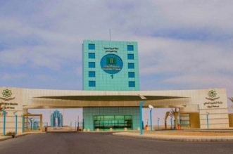 جامعة تبوك تعلن موعد التقديم في برامج الدراسات العليا - المواطن
