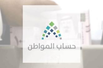 لماذا يطلب حساب المواطن المرفقات من متقدمين والبعض الآخر لا؟! - المواطن