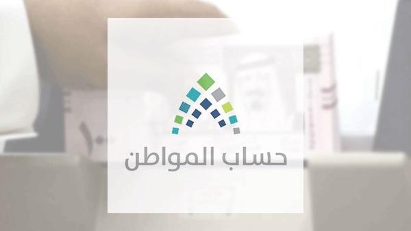 هل يؤثر التسجيل في دعم المواشي على حساب المواطن صحيفة المواطن الإلكترونية
