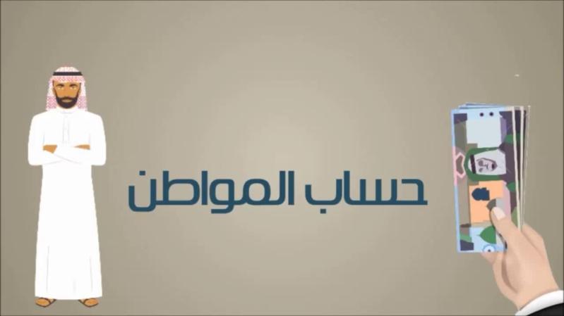 مواطن يطلب زيادة الدعم.. وحساب المواطن يرد