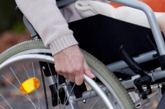 إلزام جميع المحلات والمراكز التجارية بتركيب منزلق لذوي الإعاقة - المواطن