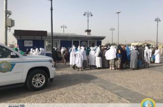 هيئة مكة تدرب منسوبيها على مهارات التعامل مع الحاج والزائر - المواطن