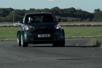 شاهد.. أستون مارتن تطور سيارة صغيرة بقدرات فائقة - المواطن