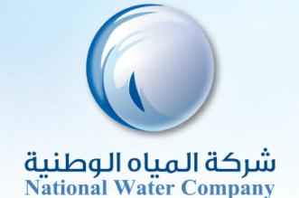 بدء استقبال طلبات إيصال خدمات المياه لأحياء شمال شرق جدة - المواطن