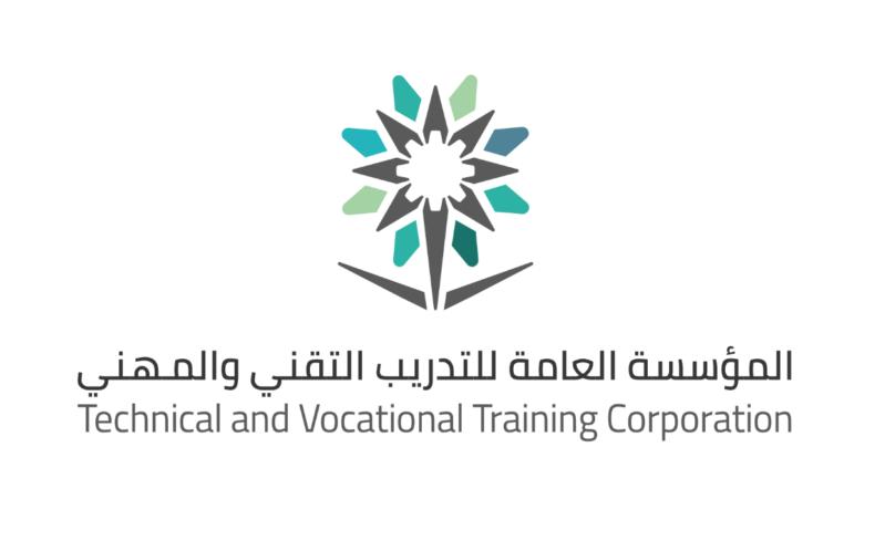 التدريب التقني تُقدم أكثر من 90 تخصصاً في الكليات والمعاهد التقنية