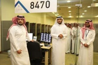 التخصصات الصحية تدشن أكبر مركز اختبارات إلكتروني في الرياض - المواطن
