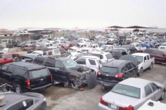 ضبط 119 عاملًا وتحرير 23 مخالفة بتشليح الحائر - المواطن