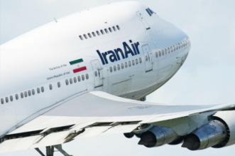 طيار إيراني ساذج يتسبب في فوضى عارمة بمطار مومباي - المواطن
