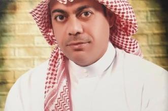 اتفاقية شراكة بين كلية الأمير محمد بن سلمان للأمن السيبراني والذكاء الاصطناعي وشركة آيرون نت - المواطن