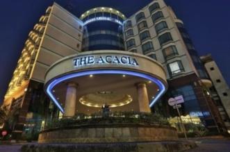 فندق اكاسيا جاكرتا