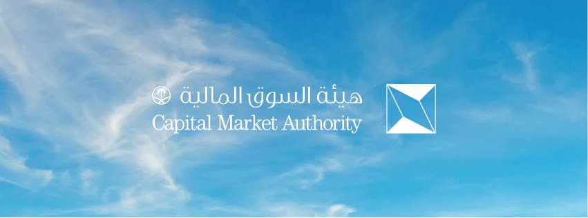 وظائف إدارية بهيئة السوق المالية في الرياض