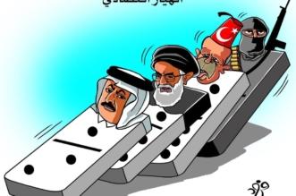 انهيارات اقتصادية متتالية للثلاثي الهرم! - المواطن
