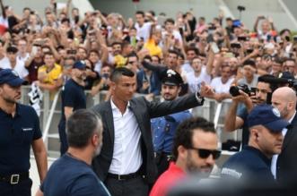 بالصور والفيديو.. استقبال جماهيري كبير لـ كريستيانو رونالدو في يوفنتوس - المواطن